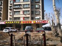 海棠铭居小区(科技园路)