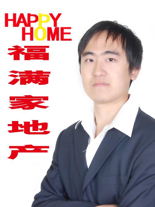 赵明磊的个人店铺