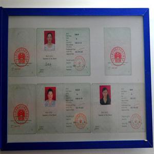 公司经纪人执业资格证书