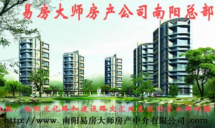 下载熊猫麻将最新版大师房产公司南阳总部