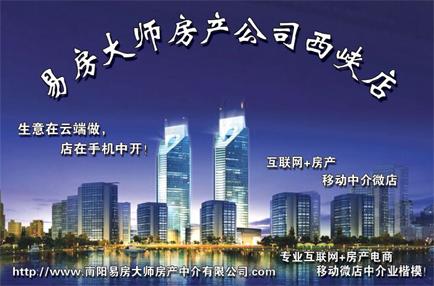 下载熊猫麻将最新版大师房产公司西峡店