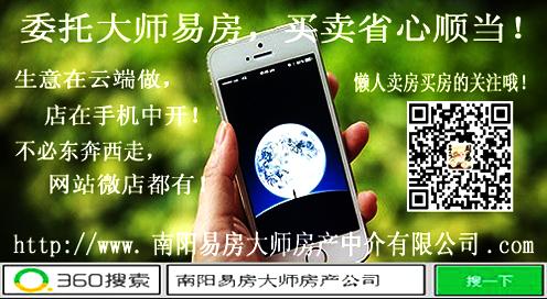 委托大师下载熊猫麻将最新版买卖省心顺当