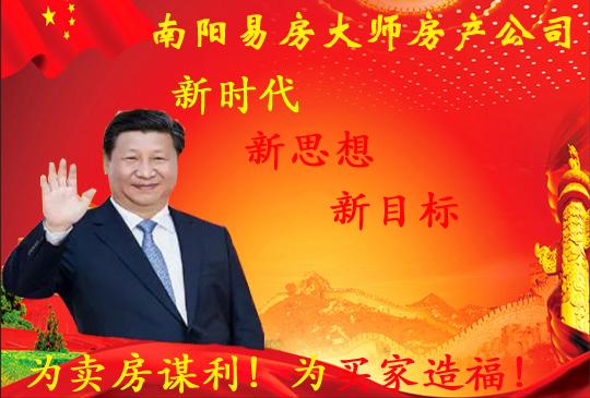 南阳市下载熊猫麻将最新版大师中介服务有限公司