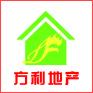 会昌县方利房地产经纪有限责任公司